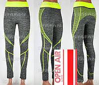 Женские спортивные штаны Ira W020-06 44-48-R