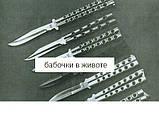 Нож балисонг Спецназ, стильный и надежный , фото 2