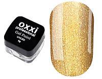 Гель краска Oxxi №3