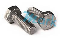 Болт нержавеющий шестигранный DIN 933 (от M2 до М36) A4