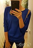 Красивый  свитер со змейкой на плече, цвет электрик. Арт-9976/82