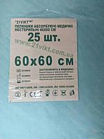 Пеленка впитывающая 60*60 см. / 25 штук / 21 VIKT