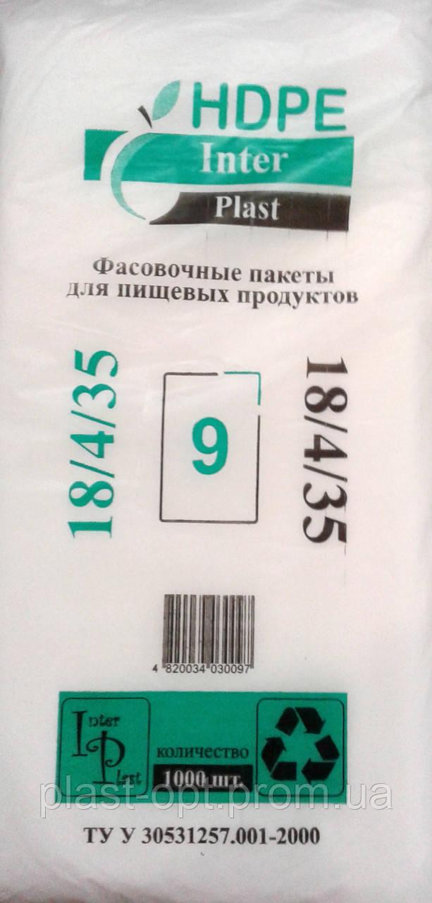 Фасовкаовка Интер 18*35