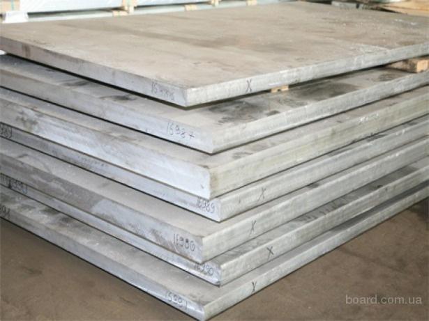 Алюминиевая плита Д1Т 20 мм