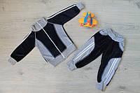 Велюровый двухцветный спортивный костюм два предмета р. 26-34