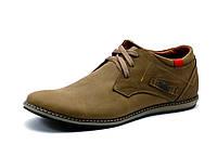 Туфли мужские Fashion, спортивные, натуральная кожа, бежевые, р. 40 41 42