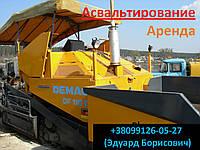 Строительство и ремонт автомобильных дорог, произвдственных площадок