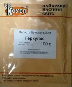 Капуста брюсельська Геркулес  100г (Коуел)
