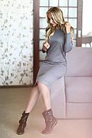 Стильное, удобное, свободное платье(48-52), длинный рукав серое