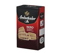 Кофе молотый AMBASSADOR NERO