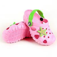 Сабо детскае пляжные из эва розового цвета