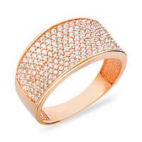 Золотое кольцо Дорожка с россыпью фианитов