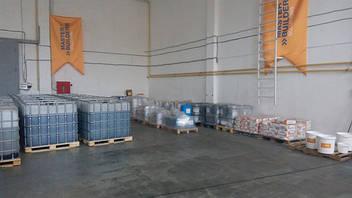 Восстановление и защита бетона BASF