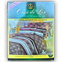 """Двуспальный комплект постельного белья """"Casa de Lux 100% хлопок"""" - Индия - 180*220 - Украина"""