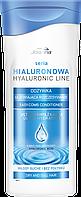 Joanna HYALURON  LINE кондиционер 200ml