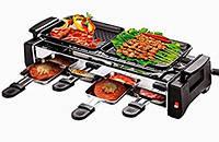 Электрический гриль ― барбекю Electric and barbecue grill HY9099А (домашний прибор Electric BBQ Grill)
