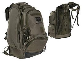 Тактический рюкзак National Guard 40L цвет оливковый