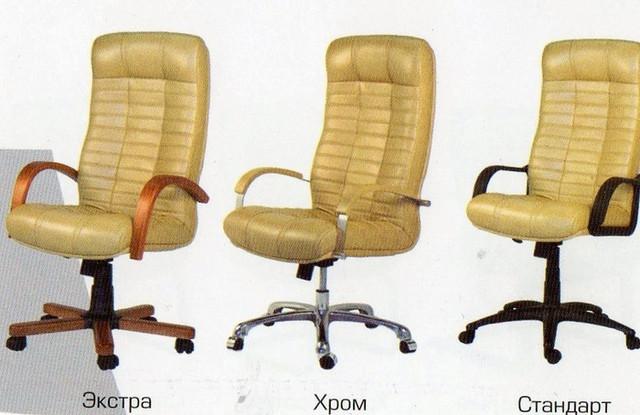 Кресла (разновидность)