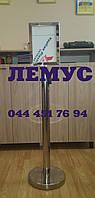 Информационная табличка для стойки ЛТ размер А4 вертикальная