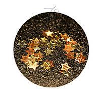 Звездочка золото 50шт (плоские)