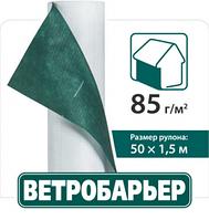 Ветробарьер™ ветро - и гидроизоляционная мембрана (JUTA) Чехия.