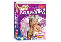 "Боди-арт тату ""Winx"" 13159037p"