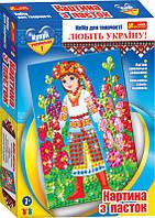 "Картинка из пайеток ""Україночка"" 15165005y"