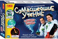 Сумасшедшие учёные и Доктор Торнадо 12114014P