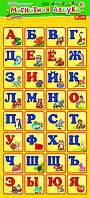 Магнитная азбука (рус) 15133007Р