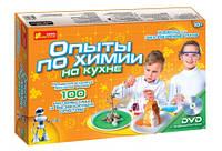 Опыты по химии на кухне 12114043P