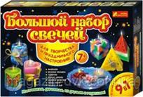 Большой набор свечей 7+ 9 в 1  15100214Р
