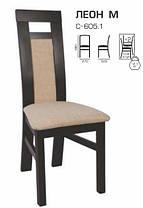 стул Леон М  С-605.1  Мелитополь, фото 2