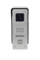 Видеопанель  Assistant AVP- 500IP Wi-Fi
