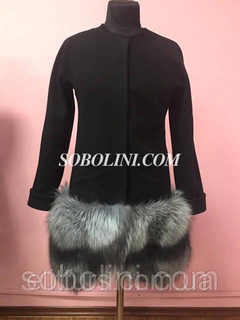 Пальто кашемир+шерсть, низ отделан мехом норвежской чернобурки, длина 80см