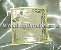 Свадебное приглашениe с фольгированием и бантиком