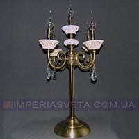 Лампа настольная в декоративном стиле светильник пятилмповая KODE:541030