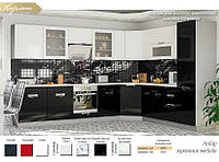 Кармен глянцевая кухня Мебель Сервис угловая чернобелого цвета