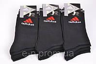 """Мужские носки """" ADIDAS """" Цвет - чёрный Размер: 41-46 Количество изделий в упаковке ― 12 пар ( одного цвета и о"""