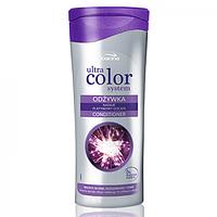 Joanna ULTRA Color System ополаскиватель оттеночный для осветленных и седых волос 150ml