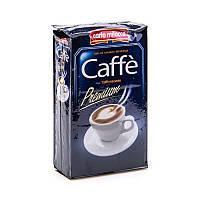 Кофе молотый Carlo Miloссa 250 гр