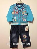 Детская одежда оптом Костюм для мальчиков оптом р.1-2-3года, фото 1