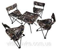 Комплект складной мебели MAC CZ5-5 для охоты и рыбалки