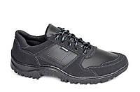 Три в одном удобные кроссовки, мокасины,туфли .черные. Только 43р!