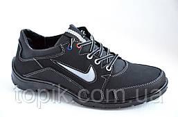 Кроссовки демисезонные мокасины туфли мужские. (Код: 369)