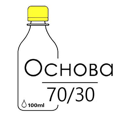 Готовая основа / база CLOUD (70/30) 100мл