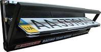 Автомобильная рамка перевертыш  для номеров ( металл )