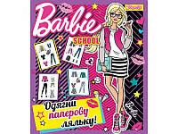 """Набор для творчества """"Одень куклу"""" Barbie school, BOC098706"""