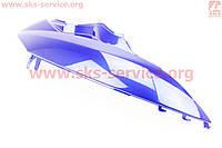 Пластик задний боковой верхний правый синий на скутер Wind