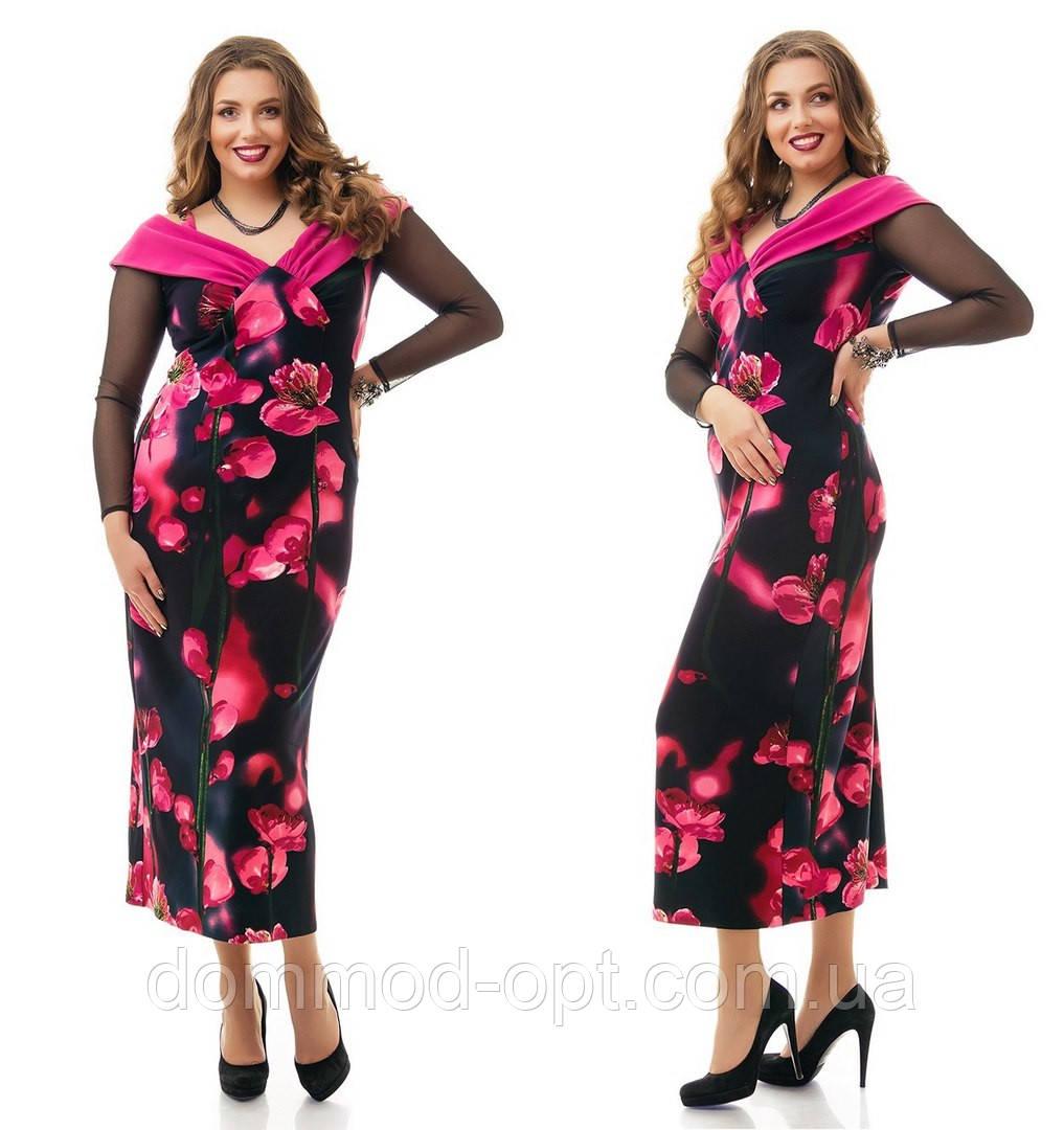 220950c3bd8 Женское красивое трикотажное платье больших размеров №872 48-62 р ...