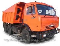 Услуги самосвала, аренда по Донецку и области, перевозка сыпучх материалов